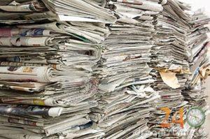 giấy báo cũ - công ty vệ sinh hà nội